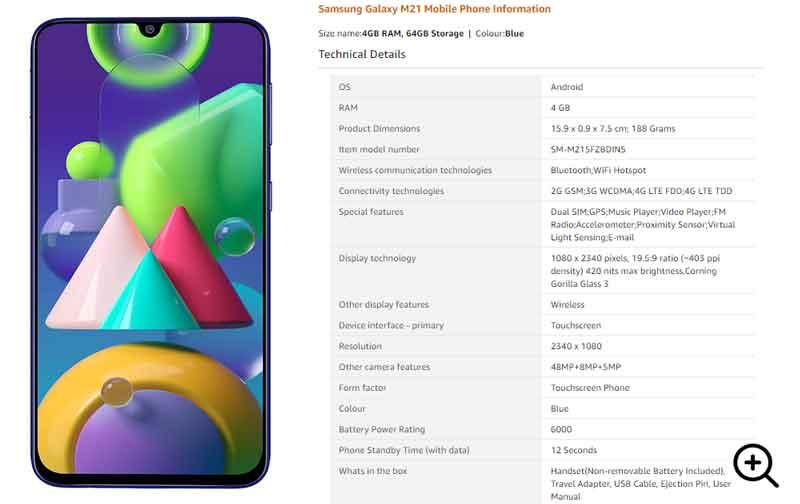 Samsung Galaxy M21 Specification